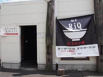kakegawa21.jpg