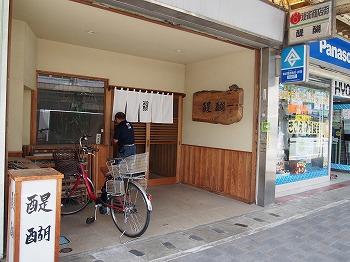 kakegawa22.jpg