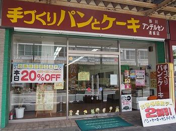 kakegawa23.jpg