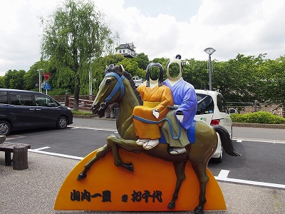 kakegawa33.jpg