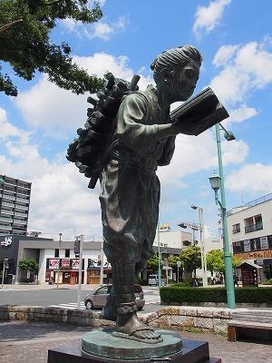 kakegawa4.jpg