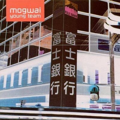 mogwai1.jpg