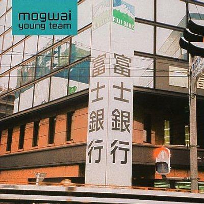 mogwai2.jpg