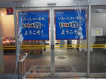 shimizu11.jpg