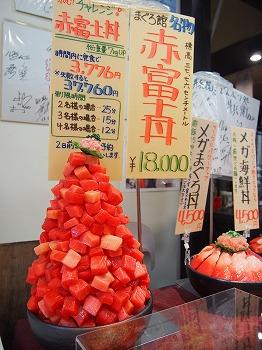 shimizu22.jpg