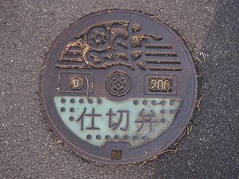 shimizu25.jpg