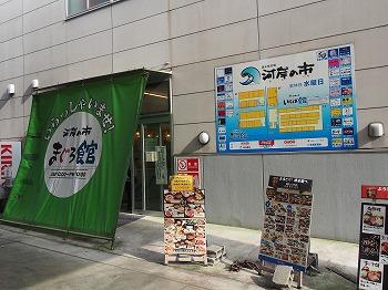 shimizu9.jpg