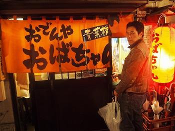 shizuoka100.jpg
