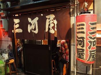 shizuoka115.jpg