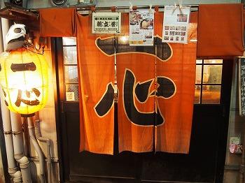 shizuoka116.jpg
