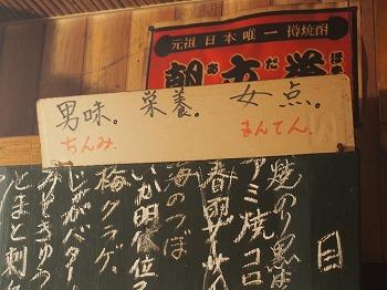 shizuoka121.jpg