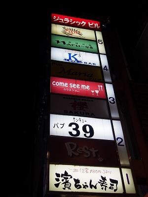 shizuoka130.jpg