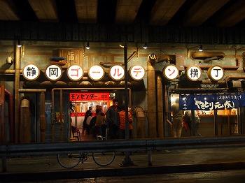 shizuoka137.jpg