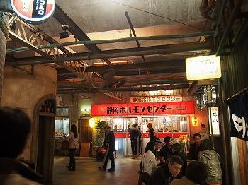 shizuoka138.jpg