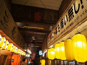 shizuoka140.jpg