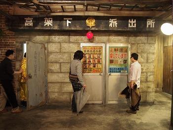 shizuoka141.jpg