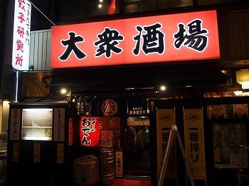 shizuoka143.jpg