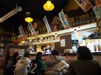 shizuoka144.jpg