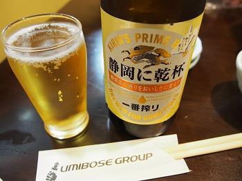 shizuoka146.jpg