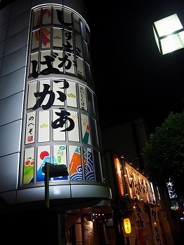 shizuoka152.jpg