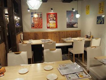 shizuoka156.jpg