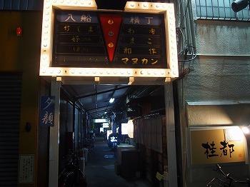 shizuoka164.jpg