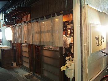 shizuoka173.jpg