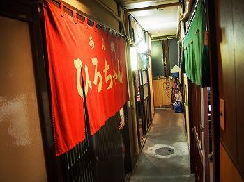 shizuoka180.jpg