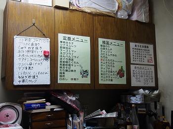 shizuoka185.jpg