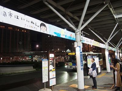 shizuoka20.jpg