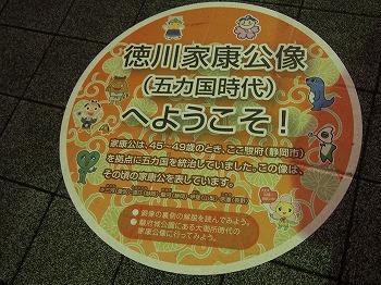 shizuoka22.jpg