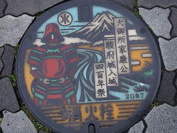 shizuoka220.jpg