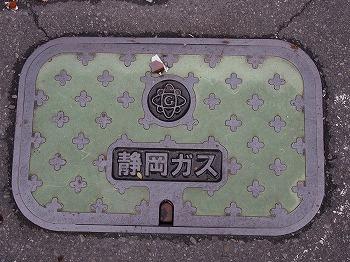 shizuoka222.jpg
