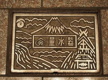 shizuoka224.jpg