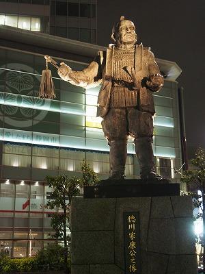 shizuoka24.jpg