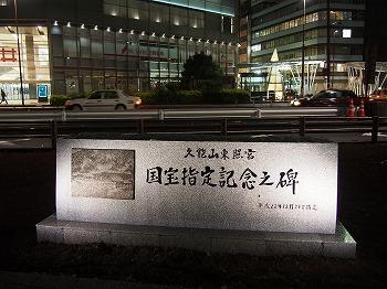 shizuoka26.jpg