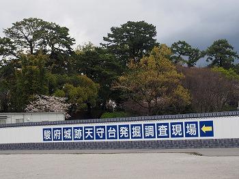 shizuoka50.jpg