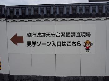 shizuoka51.jpg