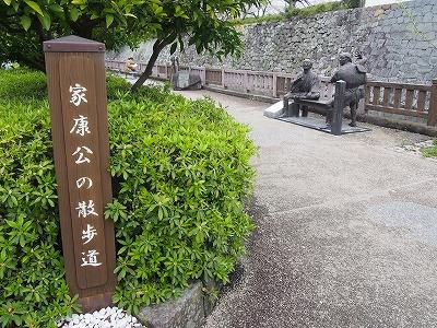 shizuoka66.jpg