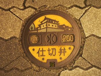 shizuoka71.jpg
