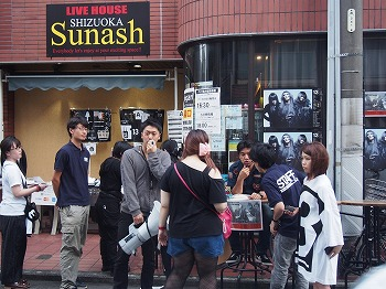 shizuoka80.jpg
