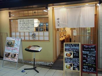 shizuoka88.jpg