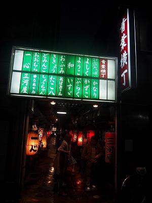 shizuoka98.jpg
