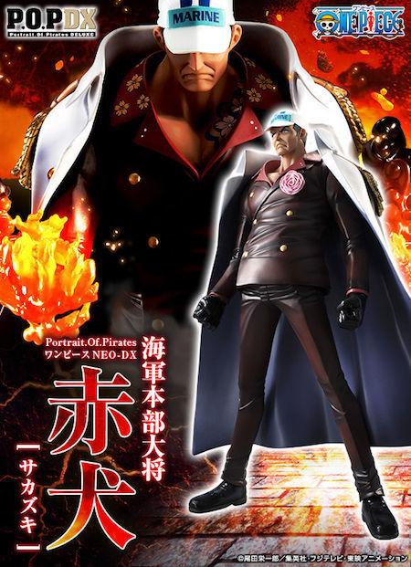 Portrait.Of.Pirates ワンピースNEO-DX 海軍本部大将 赤犬【サカズキ】[再販]
