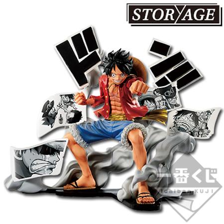 一番くじ ワンピース STORY-AGE