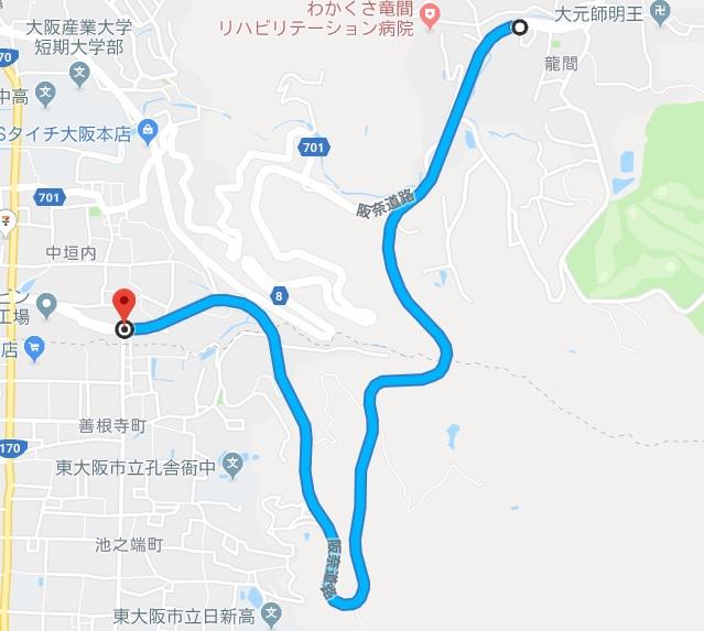 阪奈道路 下り