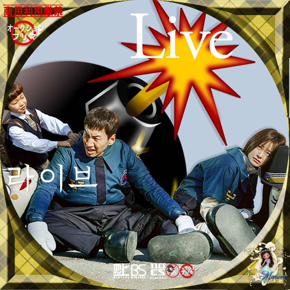 Live8.jpg