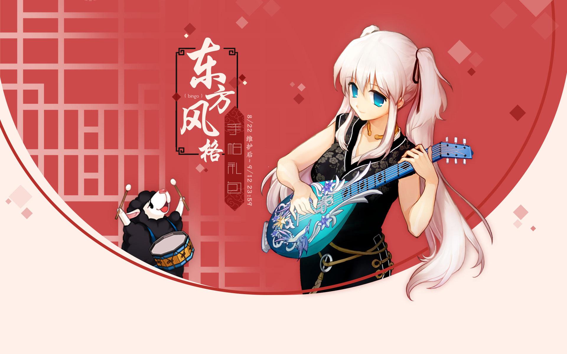 中国マビ180822-1