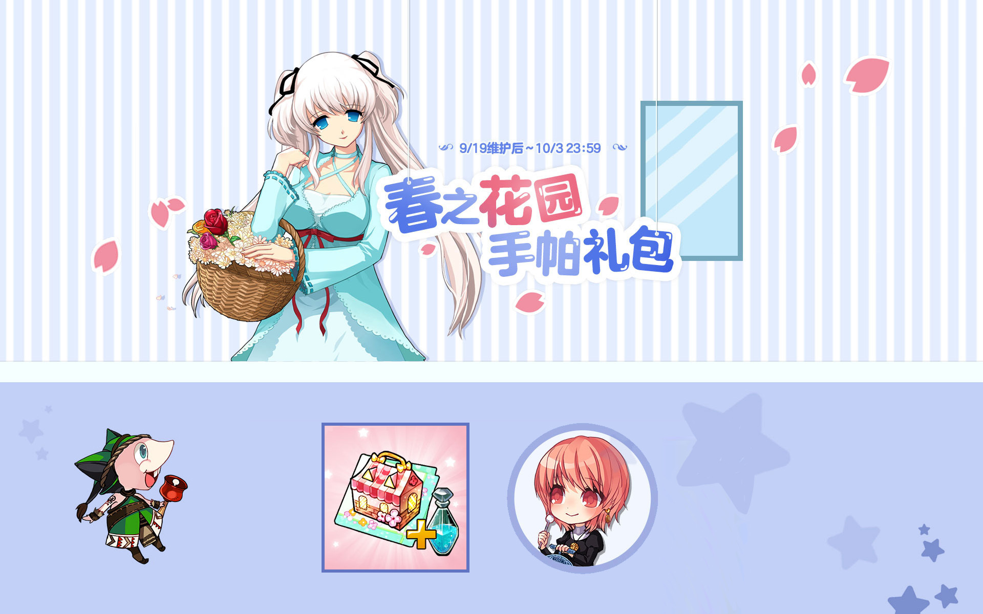 中国マビ20180919-1