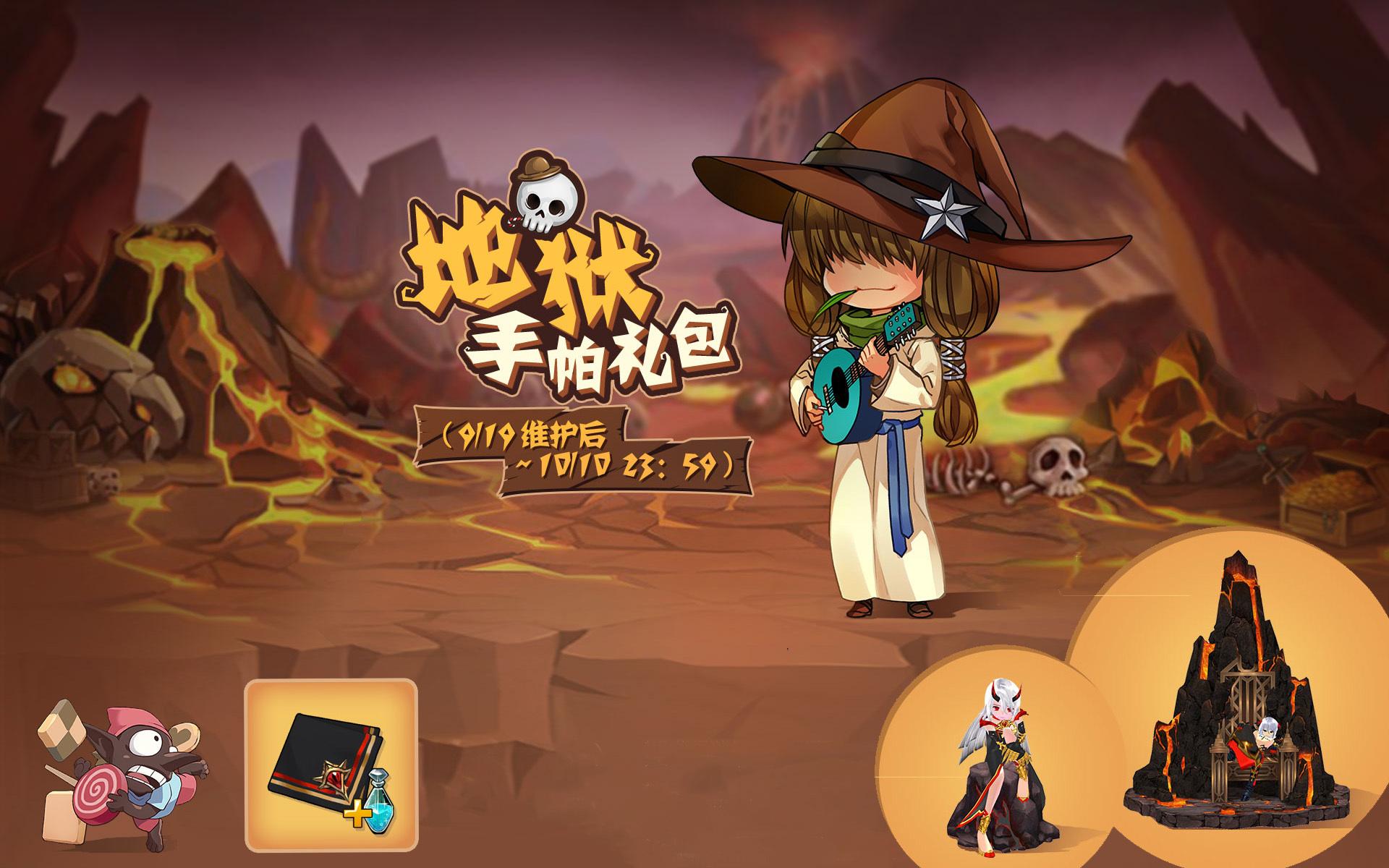 中国マビ20180919-3